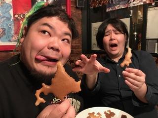 出張紅鶴!緒形とぶっちょの夏の自由研究発表!!