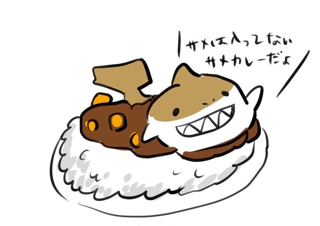 Sharkheads~夏の終わりにカレーと音楽